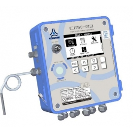 CMK-03 - Conertizor electronic de volum